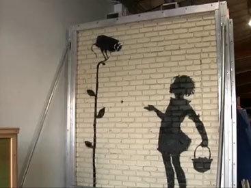 Граффити Бэнкси: кусок стены за $300 тысяч