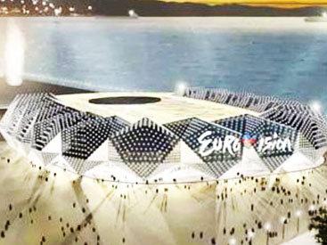 """Обнародован эскиз здания, в котором может пройти """"Евровидение 2012"""" - ФОТО - ВИДЕО"""