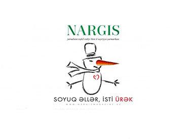 Новогодняя ярмарка от журнала NARGIS. Специальный гость вечера Мирослава Дума - ФОТО