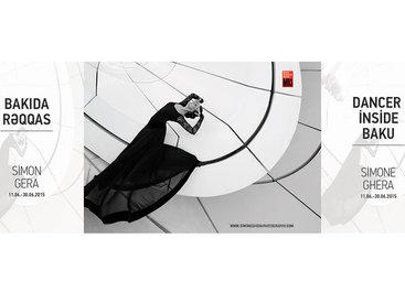 """""""Танцор в Баку"""". Персональная выставка Симона Гера"""