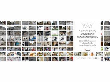 """В галерее YAY откроется выставка """"Нестерпимая легкость бытия"""""""
