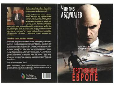 Европа увидела новые книги известного азербайджанского автора - ФОТО