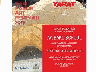 """Школа Архитектурной Ассоциации Лондона и """"YARAT"""" проведут выездной семинар в Баку"""