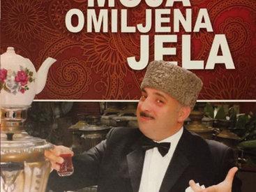 Сербы откроют для себя азербайджанскую кухню - ФОТО