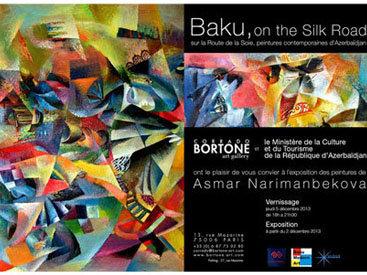 В Париже откроется выставка работ Асмер Нариманбековой