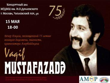 Вечер памяти Вагифа Мустафазаде в Москве - ФОТО