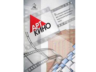 В Баку покажут нестандартные фильмы
