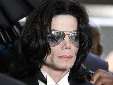 Концертные туфли Майкла Джексона ушли с молотка