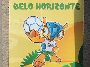 Новорожденные бразильцы бесплатно получат мячи ЧМ-2014