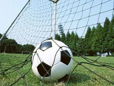 16-й тур Премьер-лиги: кто займет первое место