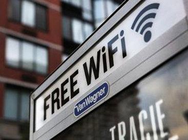 У жителей Баку будет бесплатный Wi-Fi