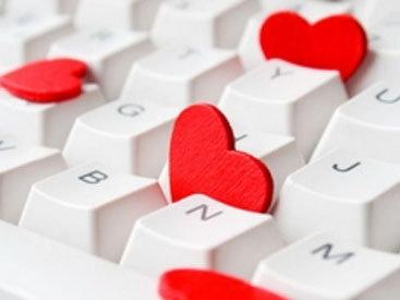 Невероятное признание в любви по Интернету