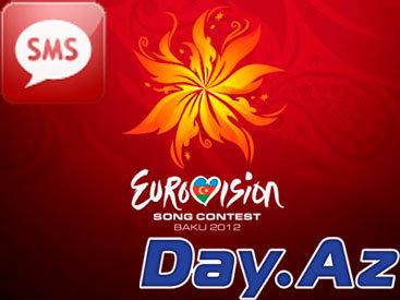 """Day.Az вводит услугу SMS-рассылки новостей """"Евровидения 2012"""""""