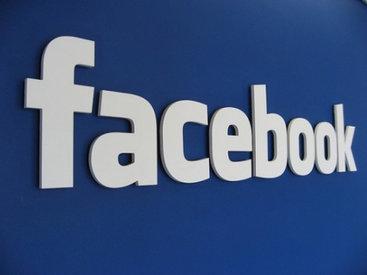 Facebook не угодил Бразилии из-за обнаженного снимка - ФОТО
