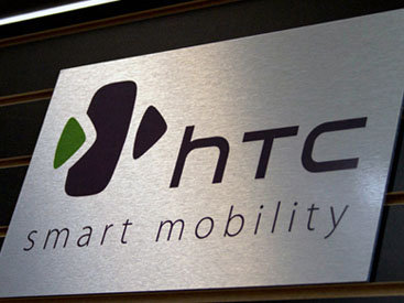 HTC готовится выпустить бюджетные телефоны