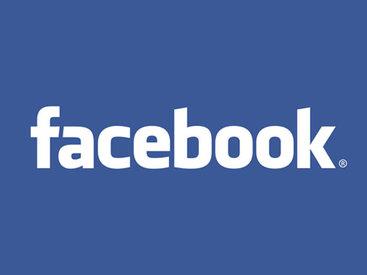 Facebook-dan yeni xidmət