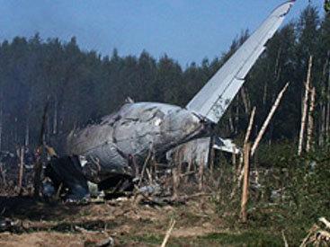 Разбился самолет с высокопоставленными лицами Лаоса