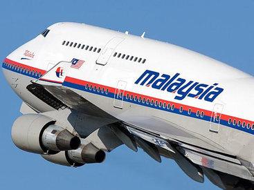 Malaysia Airlines едва не потеряли еще один самолет