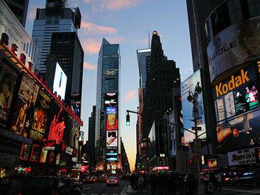В Нью-Йорке отметят День солидарности азербайджанцев мира