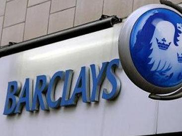 Barclays уволит десятки тысяч человек