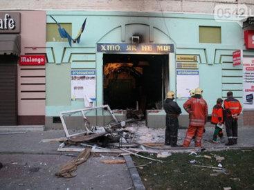 """В Киеве подорвали офис """"Правого сектора"""""""