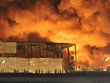 Загорелся нефтехимический завод во Франции