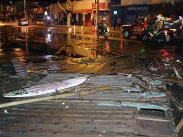 Сильное землетрясение в Чили, цунами угрожает США - ОБНОВЛЕНО - ФОТО - ВИДЕО