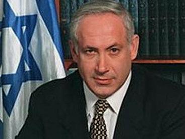 """Нетаньяху назвал обвинения против себя """"попыткой переворота на основе ложных утверждений"""""""