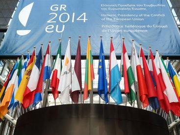 Саммит в Гааге завершился принятием итогового коммюнике