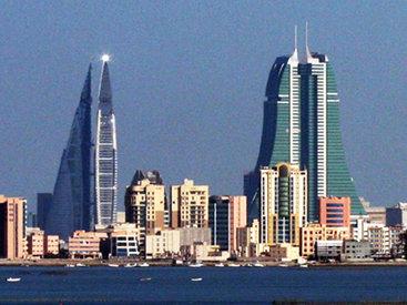 В Бахрейне сформировано новое правительство