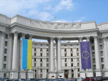 Украинцев призвали воздержаться от посещения Нагорного Карабаха