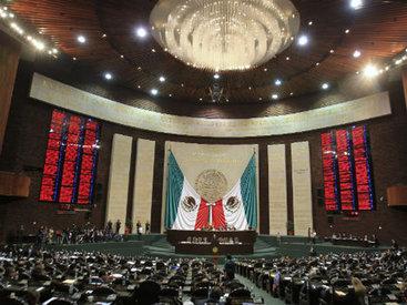 Парламент Мексики принял резолюцию по Азербайджану