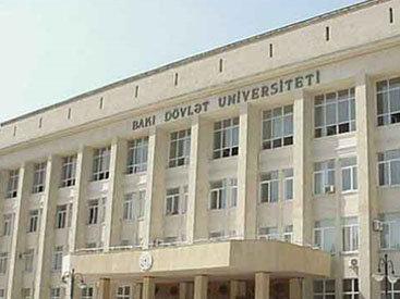 В БГУ пройдет Международная научная конференция
