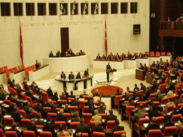 В турецком парламенте подрались депутаты