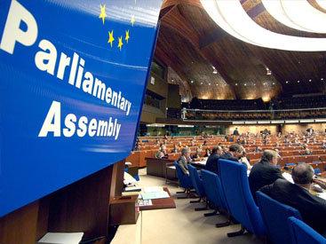 Азербайджанские депутаты примут участие в весенней сессии ПАСЕ