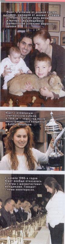 """""""Битва полов"""" за шахматной доской: дамы начинают и выигрывают - ФОТО"""