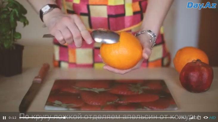 Как быстро почистить апельсин - ВИДЕО