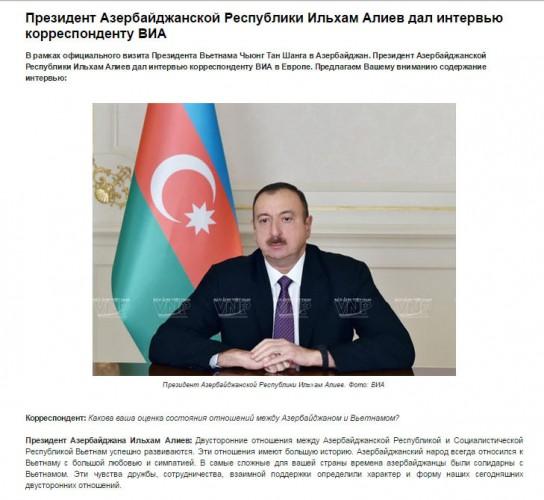 """Президент Ильхам Алиев: """"Азербайджан и Вьетнам – это страны, находящиеся на пути динамичного и устойчивого развития"""" - Интервью Вьетнамскому информационному агентству"""