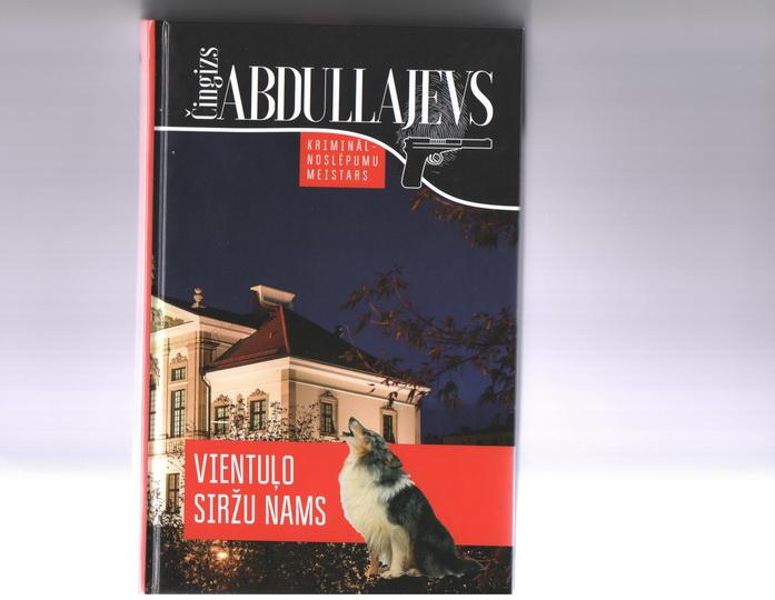 дом книги латышских авторов на латышском языке скандалов, хоккейных