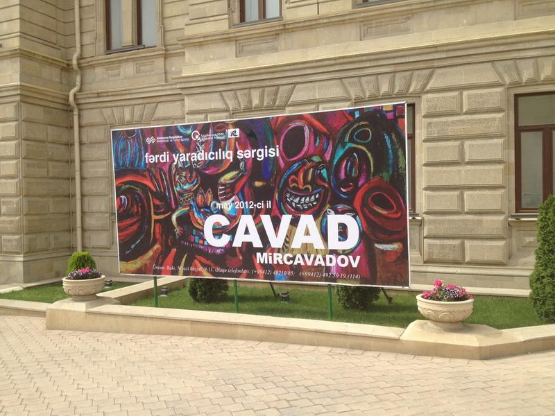 В Баку открывается выставка Джавада Мирджавадова - ФОТО