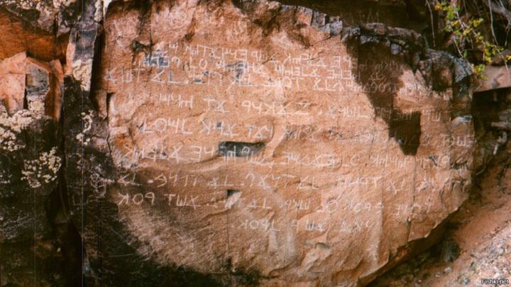 Пять археологических находок, изменивших историю - ФОТОСЕССИЯ