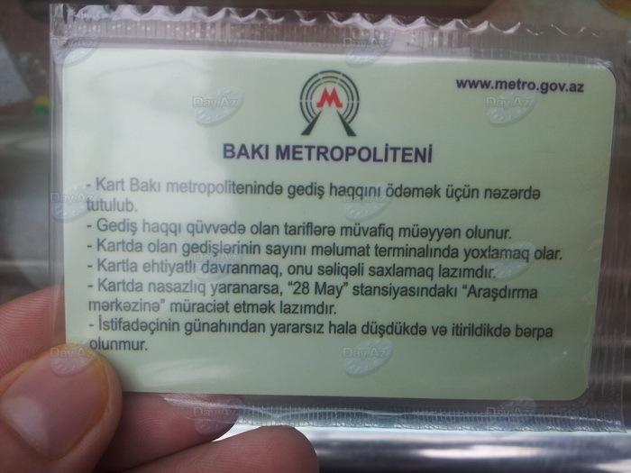 В Бакинском метро поступили в продажу новые карты – ФОТО