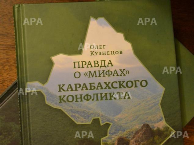 Российский историк разоблачил ложь армян