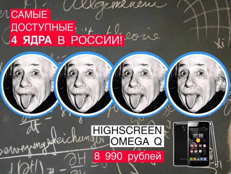 Вчера в науке, сегодня в рекламе - ФОТОСЕССИЯ