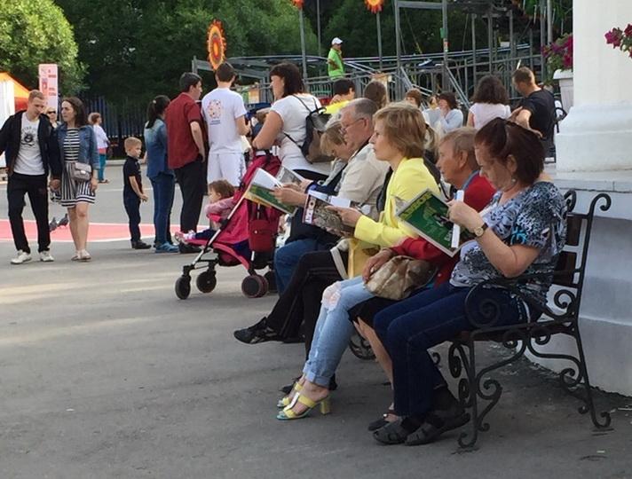 """Пермский калейдоскоп об Азербайджане и журнале """"АМОР"""" - ФОТО"""