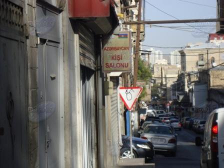 На бакинской улице появился странный дорожный знак - МОБИЛЬНЫЙ РЕПОРТЕР - ФОТО