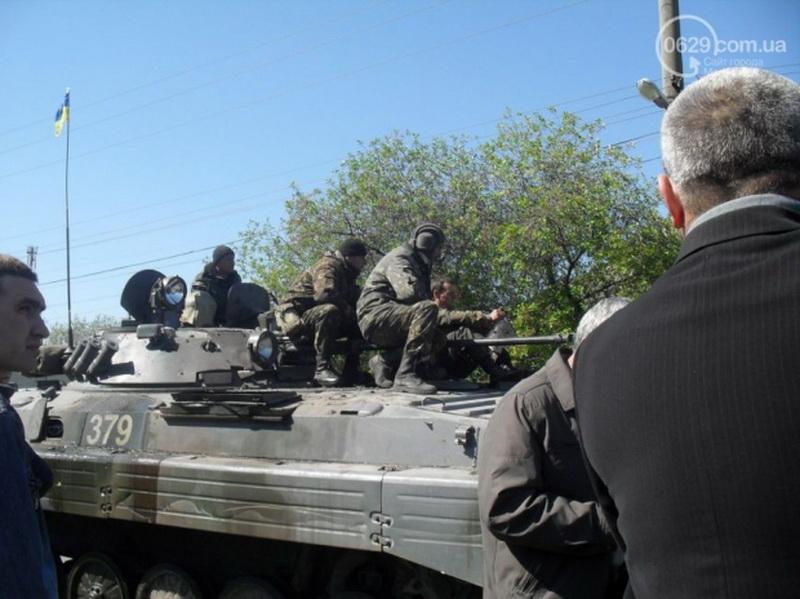 В Мариуполь вошли украинские танки - ФОТО