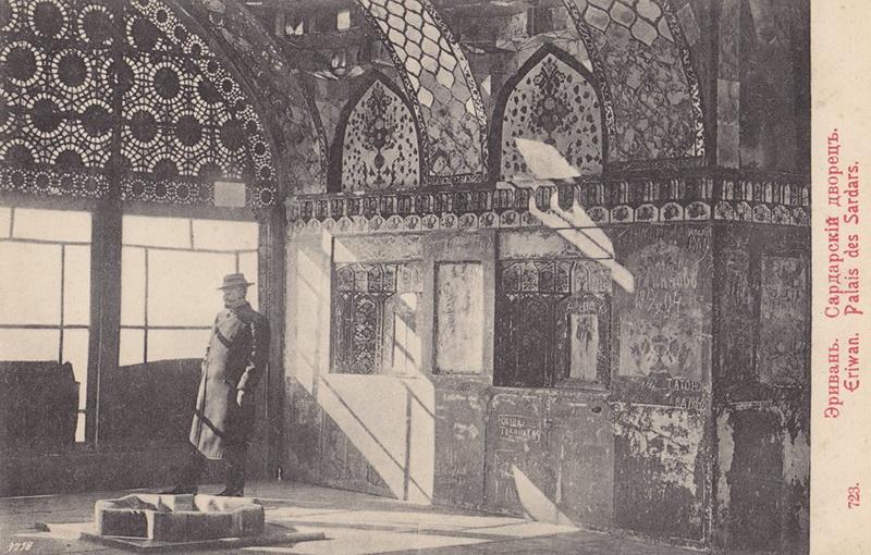 Впервые в Интернете - уникальное фото Дворца Сардара Эриванского ханства - ФОТО - ВИДЕО