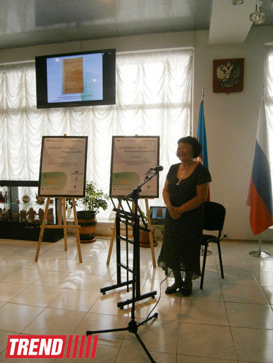 Открылась азербайджано-российская музыкальная выставка - ФОТО