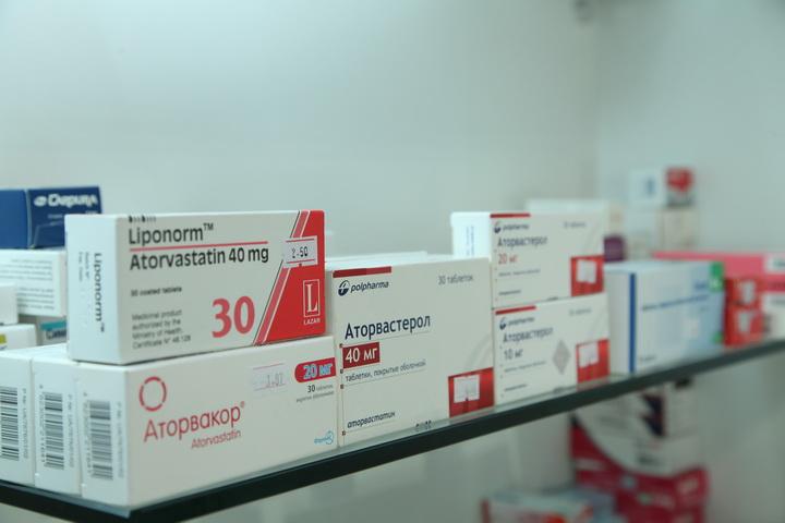 редуслим таблетки в аптеке москва гянджа